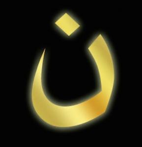 N_Arabic