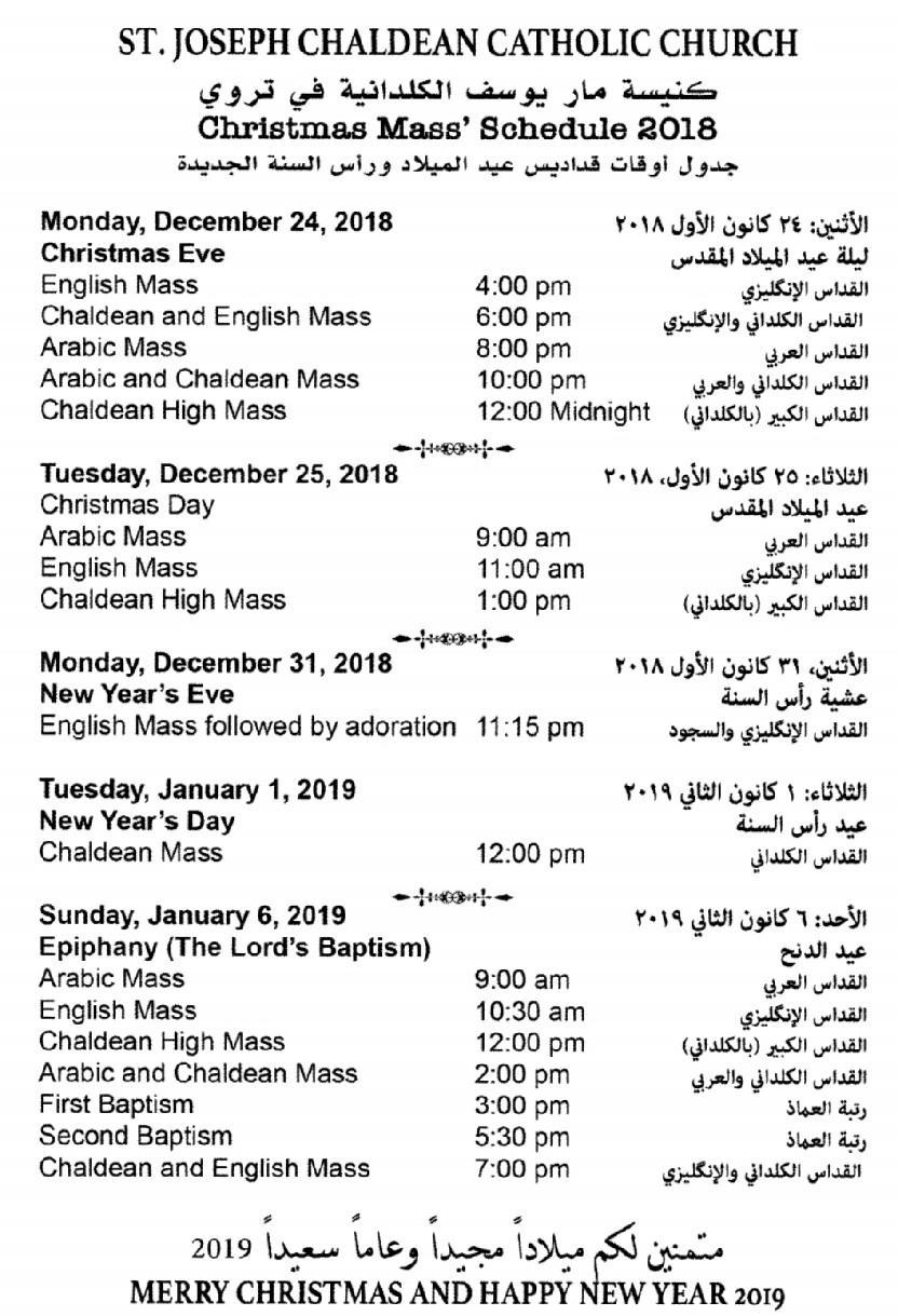 Christmas Mass Schedules - ECRC - Eastern Catholic Re